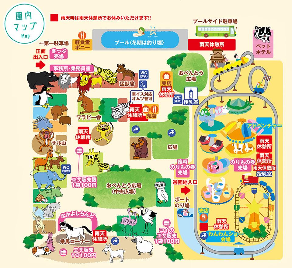 宇都宮動物園 園内マップ