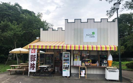 キリンカフェ